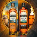 ブッシュミルズ Bushmills ウイスキー Whisky