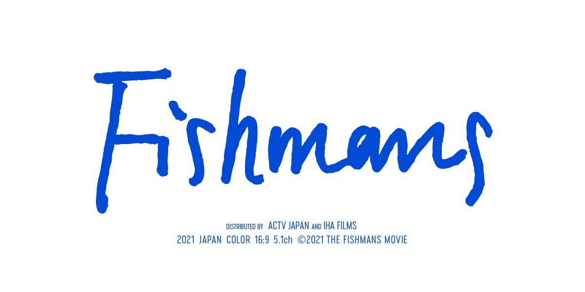 フィッシュマンズ fishmans