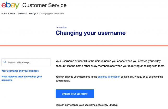 eBay ユーザー名変更